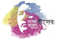 TM fest logo